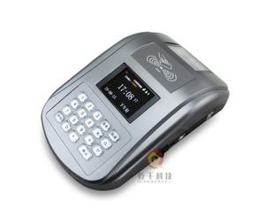 中文语音消费机Q5