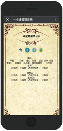 QQ图片20180306105618.png